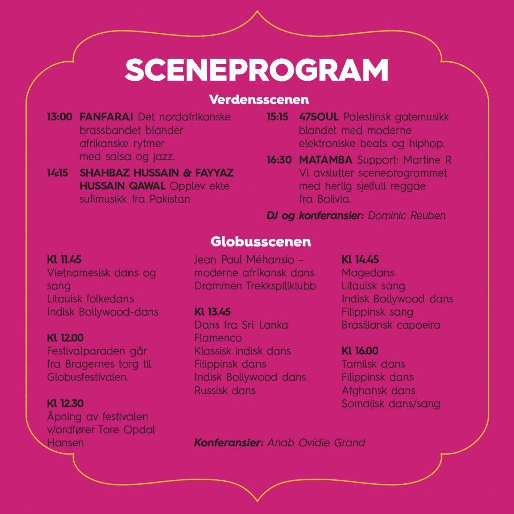 Sceneprogram Globusfestivalen 2017